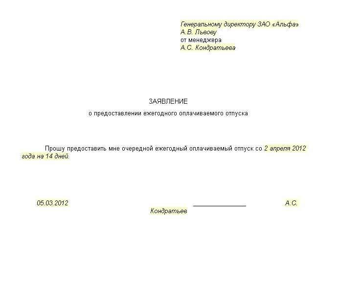 постановление пленума верховного суда рф 58 от 22.12.2015
