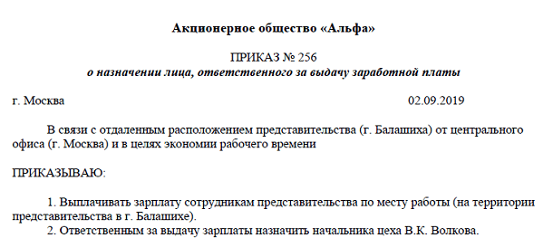 Коллекторское агентство сентинел кредит менеджмент сайт