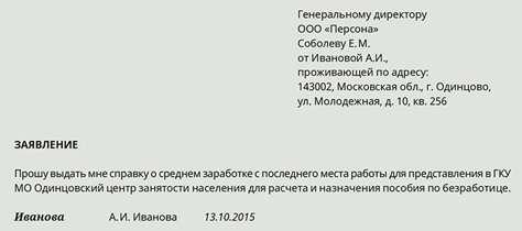 Справка о беременности Чукотский проезд не дают больничный лист беременной