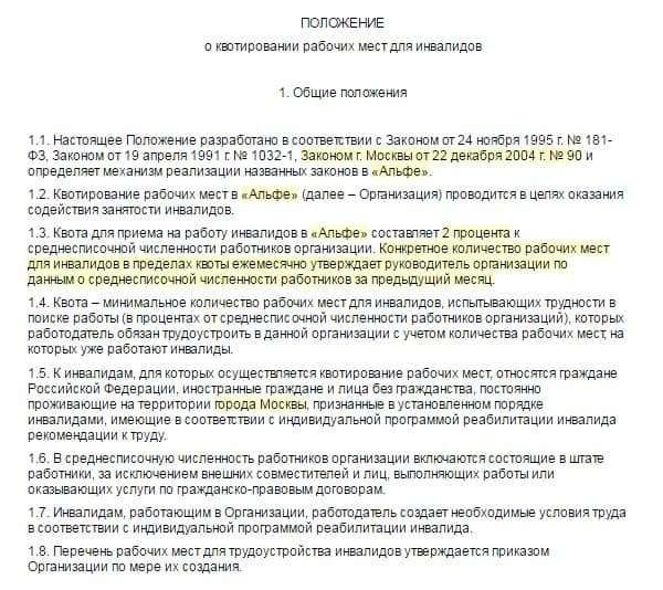 Наказание за грехи православие