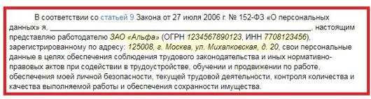 анкета 667-р от 26.05.2005 бланк скачать консультант
