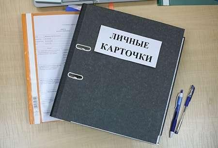 Образец приказа о переводе на другую должность