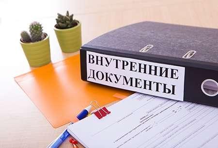 Минтруд разработал шаблон трудового договора.