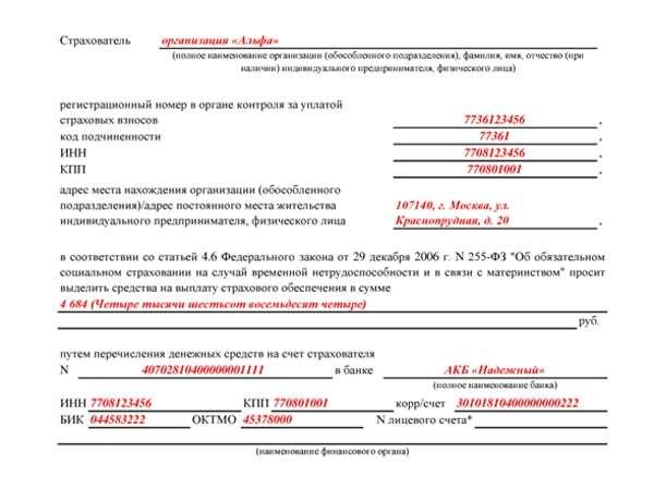 Потерял больничный листок Вызов на сессию Первомайская