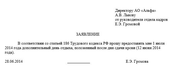 Александр григорянц страхование