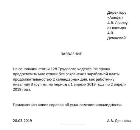 На украину с российскими номерами