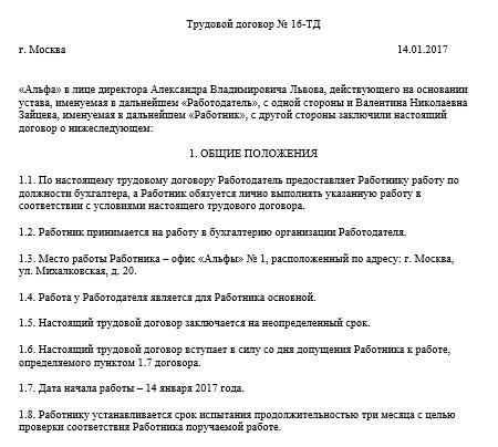 Постановление Правительства Ставропольского края от 155-п