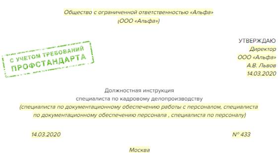 Ук рф 2020 228 статья