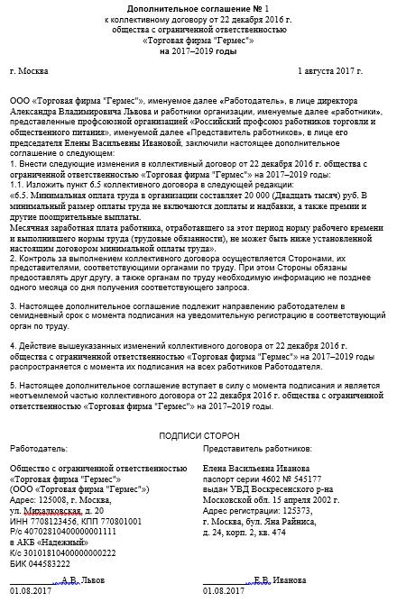 О регистрации прав в 2020 году