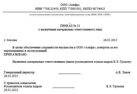 Автоюрист - скорая профессиональная помощь водителям dtp24.com.