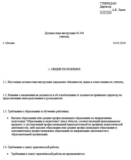 Потребительский кредит banki ru