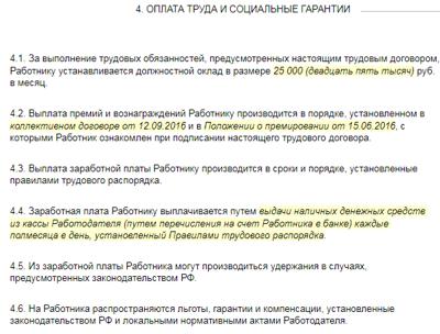 Сценка - Собеседование в службе занятости (Андрей Берлогов) / Проза