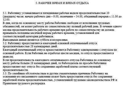 Часы стоимость человеко татарстане 1 квт в час стоимость