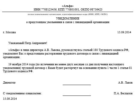 Заключение договора аренды недвидимого имущества без регистрации