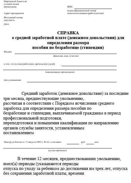 """О внесении изменений в Закон Российской Федерации """"О"""