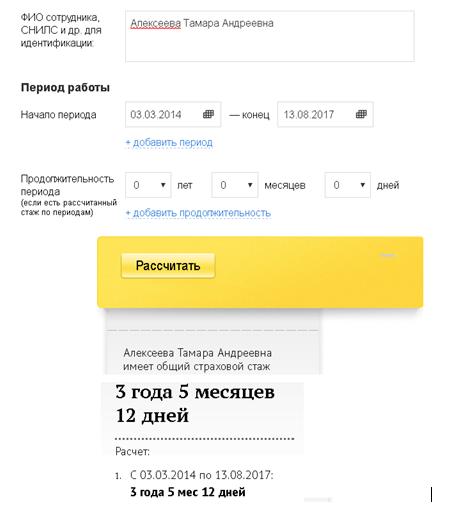 После смерти матери сын может получить невыплаченную пенсию украина