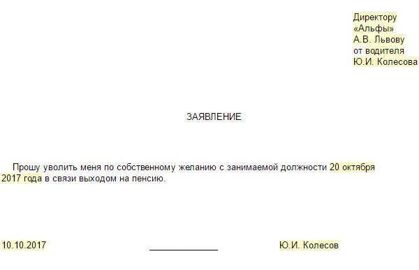 Сбербанк россии какая процентная ставка на кредит для пенсионера