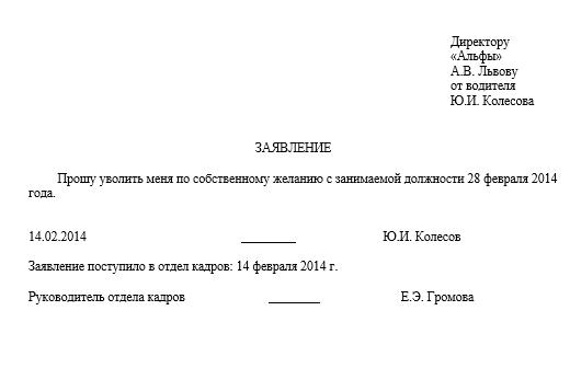 Налоговый кодекс украины 2017 сельскохозяйственные предприятия