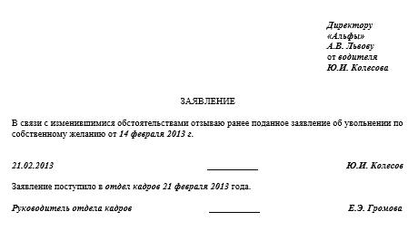 Потребительский кредит гражданский кодекс