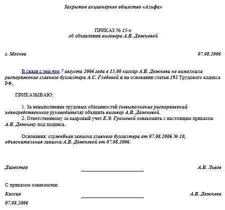 PDF ЛОКАЛЬНЫЙ | 8. Порядок расчета стимулирующих выплат.