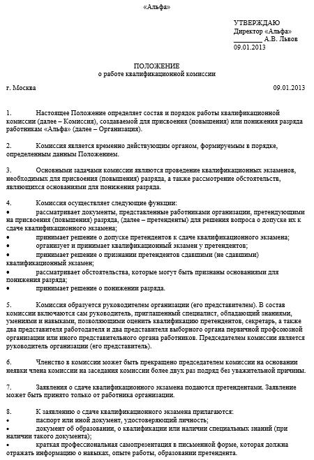 Единый центр регистрации юридических лиц ижевск