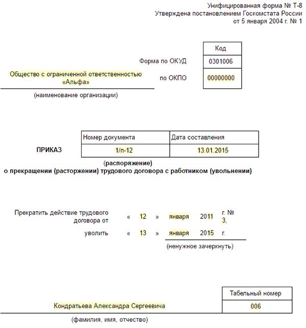 Назначение пенсии в беларуси если нет страхового стажа