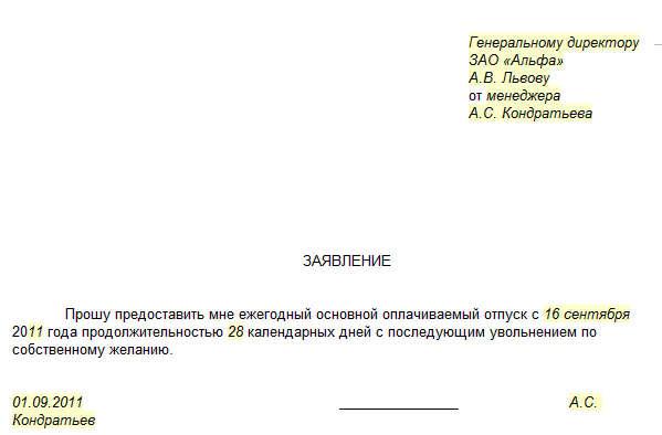 письмо в налоговую о разблокировки счета образец