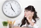 Режим рабочего времени в трудовом договоре образец — Юридическое лицо