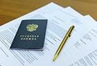 Трудовой кодекс увольнение работника без согласия самого работника