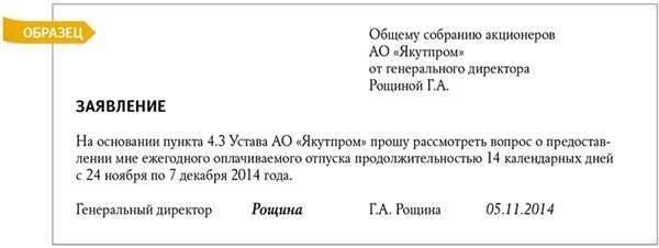 приказ о проведении предрейсовых медосмотров водителей образец