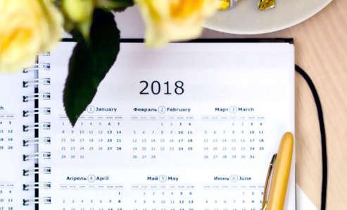 Как перенесли праздники в 2018 году