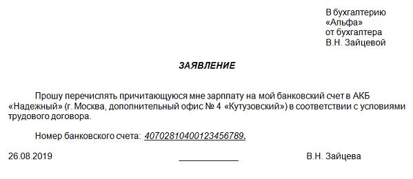 Сайт промышленного районного отдела судебных приставов города ставрополя ставропольского края