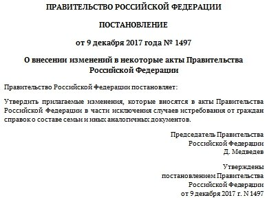 Для чернобыльцев сократили перечень документов, которые нужны, чтобы получить компенсацию