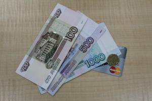 перевод зарплат на карту мир условия оформления потребительского кредита