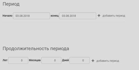 Расчет стаж работы онлайн комплексные работы по текстам 2 класс холодова онлайн