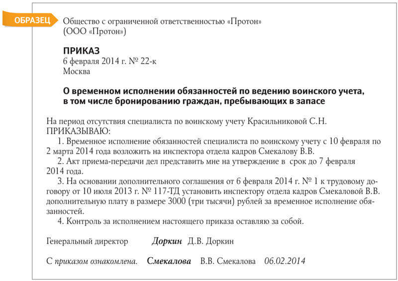http://www.kdelo.ru/images/site/art/2014_2_70.jpg