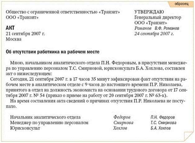 консультация юриста земельные вопросы симферополь