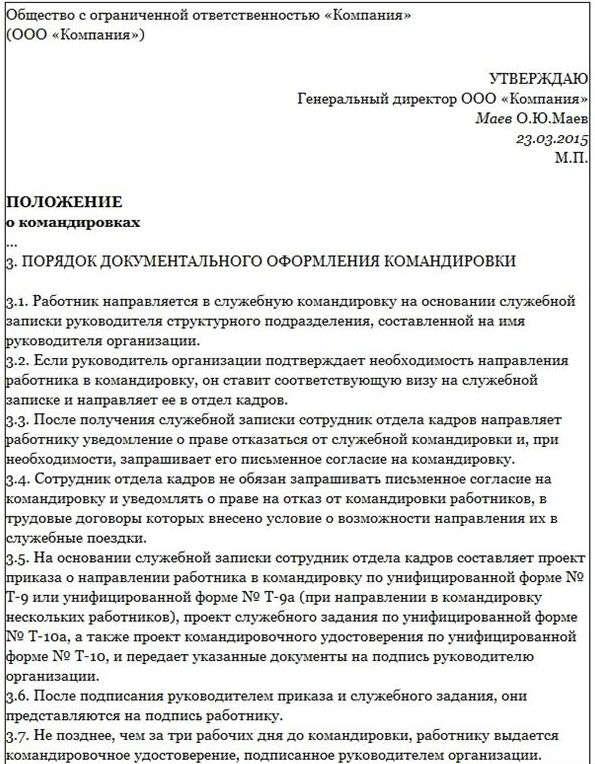 gdz-po-nemetskomu-5-klass-radchenko-hebeler-stepkin-uchebnik