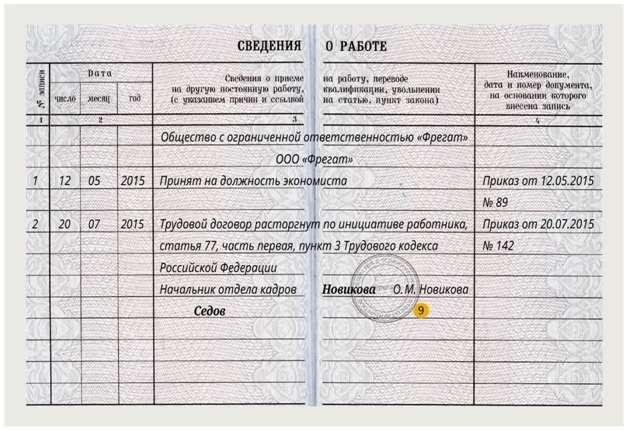 Планета секонд хенд календарь скидок москва