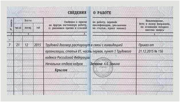О сокращении пенсий в украине