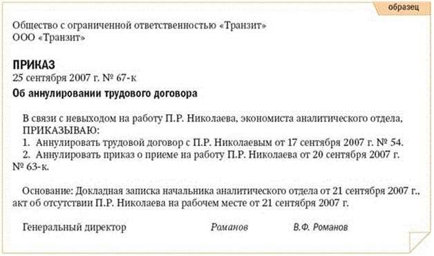 характеристику с места работы в суд Кожевническая улица