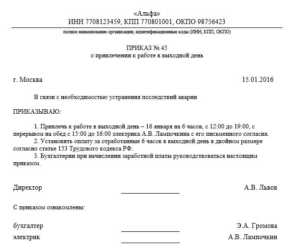 Как будет праздник день победы в украине