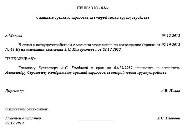 Форма упд с января 2020 года