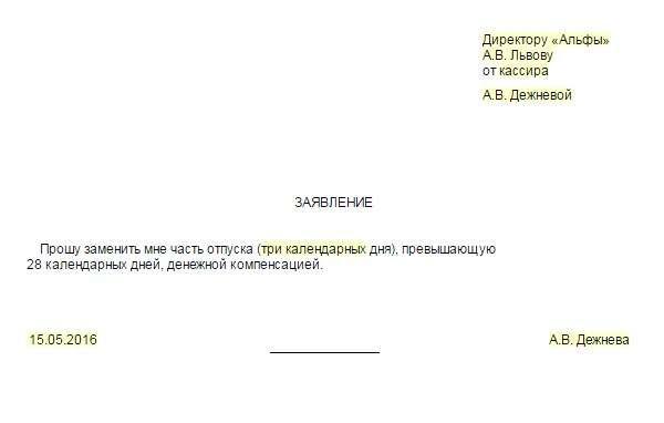 заявление на розыск посылки почта россии бланк скачать