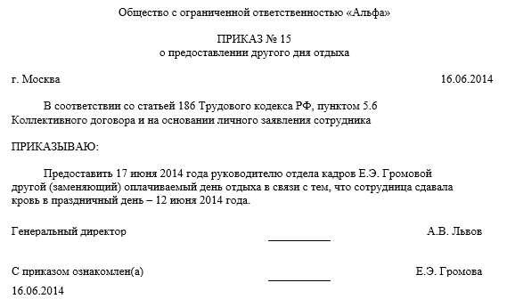 Фссп по смоленской области официальный сайт67
