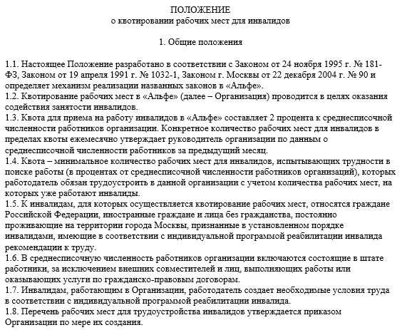 реестр исходящих писем образец