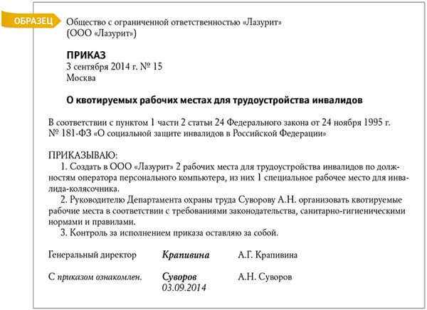 Оформление документов на рвп в россии