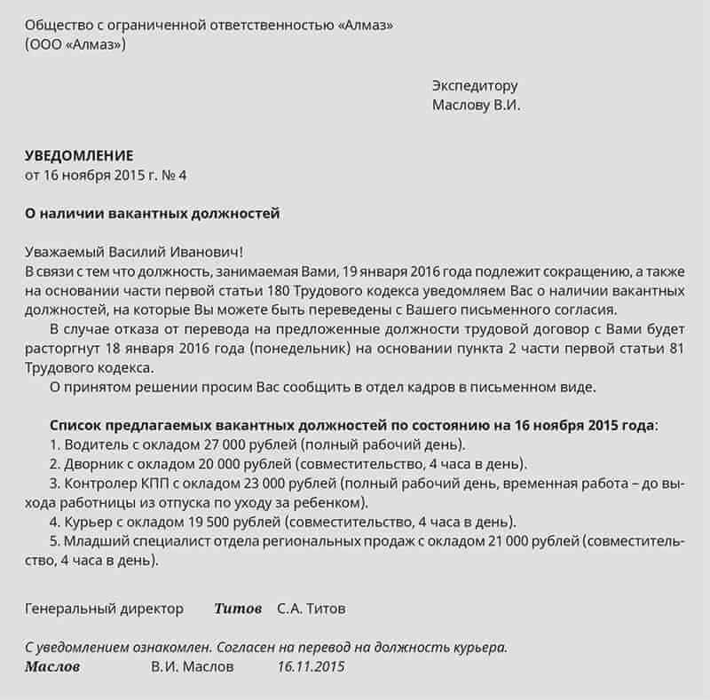 http://e.profkiosk.ru/service_tbn2/z00aid.jpg
