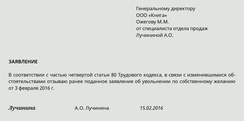 она что делать если генеральный директор хочет уволиться модульные Екатеринбурге, купить