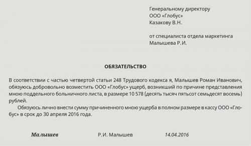Справка для оформления опеки над ребенком Яснополянская улица